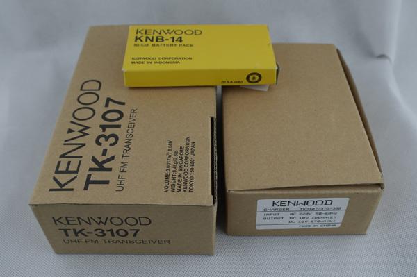 Bộ đàm Kenwood   giá siêu hấp dẫn nhất tại tp.hcm, bh 1 nam