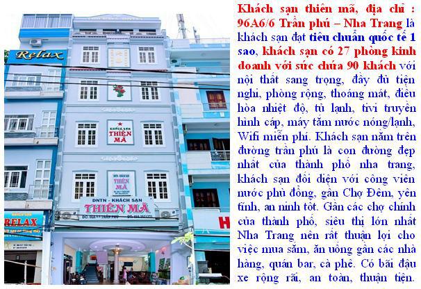Khách sạn giá rẻ ở Nha Trang   Thiên Mã Hotel  96A66 Trần Phú