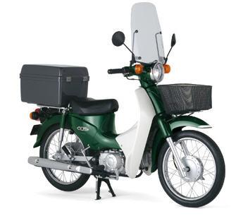 4 Honda wave max 50.cc xuất sứ honda trung quốc trung ương nhập khẩu cup 81 ở hà nội 15 triệu.
