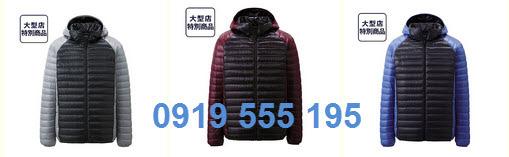 7 Áo lông vũ, shop áo lông vũ 2014, áo lông vũ Uniqlo Nhật